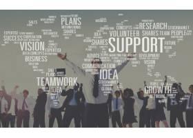 志愿者未来专业知识未来想法成长计划概念_3533274