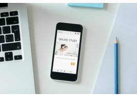 带手机的白色书桌带书名在线学习_1281123