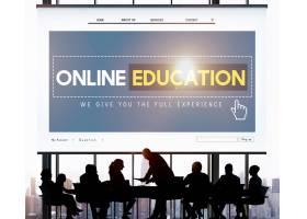 学习eLearning技术概念的在线教育_2830662