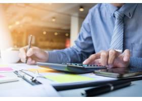 商务财务人员计算预算数字发票和财务顾问_1202399
