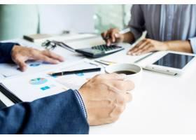 商务人员财务稽查员秘书做报告计算或核_1202439