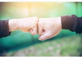人与人携手共进共创成功的承诺工作理念_4351303