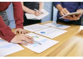 业务人员分析文档_6803601
