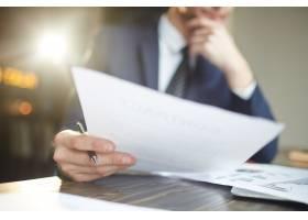 业务分析处理文档_5403439