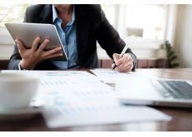 业务分析计划和解决方案的目标战略概念_1235359