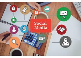 一种带有彩色图标的社交媒体结构_902909
