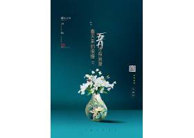 极简中国风你好五月海报设计中国风素材,中国风PPT,中国风元素,极