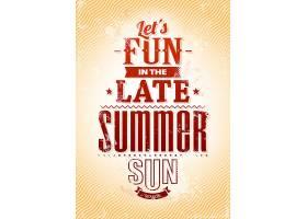 夏日背景下的乐趣_1389784