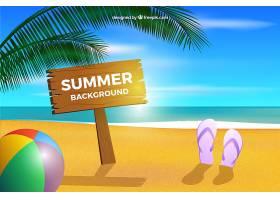 夏日背景带球和人字拖_2306172