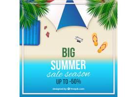 现实主义风格的夏季销售背景_2307343