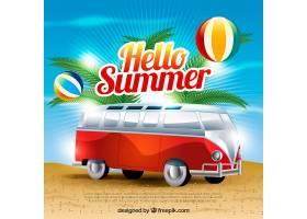 夏日背景有舞会和大篷车_1109883