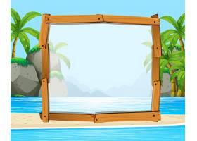 以大海为背景的木质相框_1342073