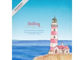 以手绘灯塔为背景的夏季风景_879307