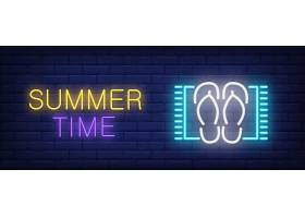 夏日霓虹灯风格的刻字在砖块背景的海滩垫_2554224