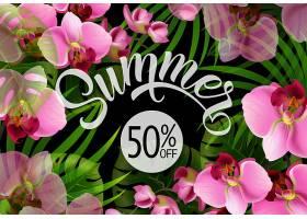 用热带树叶和兰花书写的夏季文字夏季优惠_2541734