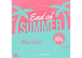 夏末销售背景_4983590