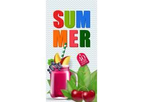 用鸡尾酒和樱桃作为夏季40周年礼物_2541712