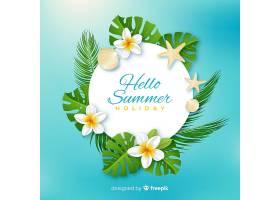 写实的花卉你好夏日背景_4903476