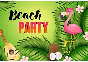 写有尤克里里火烈鸟和椰子的海滩派对_4558937