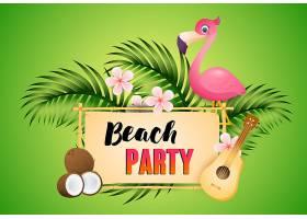 写有火烈鸟四弦琴和椰子的海滩派对_4558934