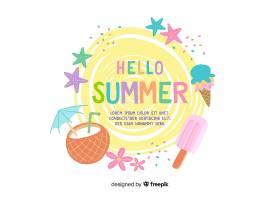 粘贴彩色夏季背景_4280282