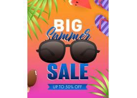 印有太阳镜和热带树叶的夏季大减价_4558959