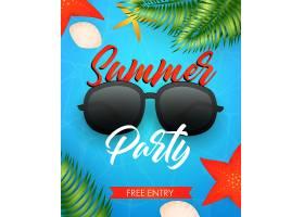 印有太阳镜和热带树叶的夏日派对字样_4558988