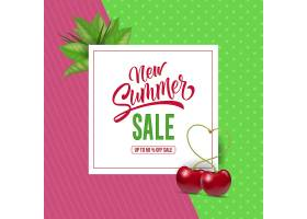 印有樱桃的夏季新促销活动夏季优惠或销售_2438711