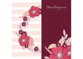 印有鲜花的贺卡_3239396
