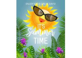 这是戴着墨镜的阳光灿烂的夏日夏季优惠_2749281