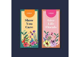 宣传册和传单水彩画的刷花传单模板概念设计_11953417