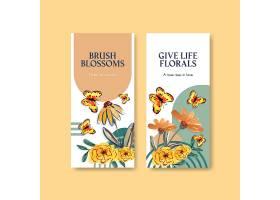 宣传册和传单水彩画的刷花传单模板概念设计_11953422