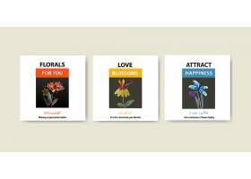 营销用刷花概念设计广告模板和宣传册水彩画_11953405