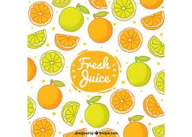 装饰背景为手绘橙子和柠檬_1115859