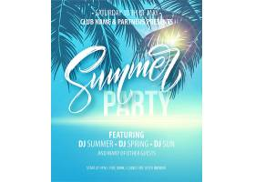 夏令派对海报棕榈叶和大海的背景_13204837