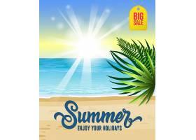 夏天享受你的假期海边的大减价传单热_2542148