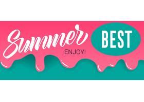 夏天最棒的就是在滴水的油漆上享受刻字_2766978