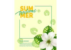 夏天欢迎用鲜花框上的字母夏季优惠或销_2766981