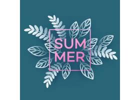 夏天的热带树叶剪纸风格_13204822
