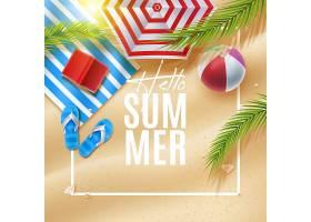 雨伞和毛巾逼真的夏日背景_8247862