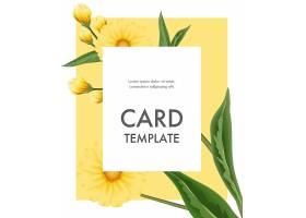 贺卡模板黄色背景白色框架黄色花朵_2748331