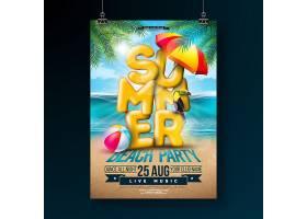 采用3D排版字母和热带棕榈叶的矢量夏季派对_5021685