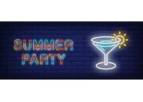 霓虹灯风格的夏日派对砖墙背景上的彩色文_2554223