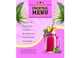鸡尾酒菜单海报果汁罐和棕榈叶粉红色背_2538778