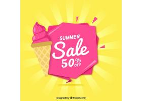 粉红色夏季促销背景配冰激凌_2154116