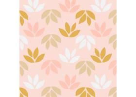 粉红色背景上的简单树叶图案_3439441