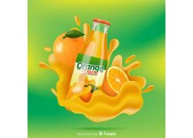 美味橙汁广告_2959763