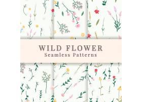 花卉图案背景_3594117