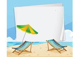 沙滩上带椅子的纸模板_1503635