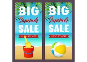 沙滩上摆放着球和玩具桶的夏季促销信笺_4561263